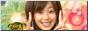 井上和香ちゃん ファンサークル ♪♪