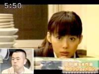 井上和香ちゃん コラソンdeメロン 05
