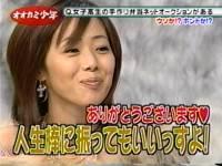 井上和香ちゃん オオカミ少年09