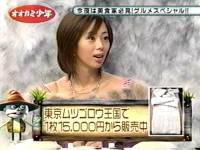 井上和香ちゃん オオカミ少年04