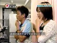 井上和香ちゃん 浜ちゃんと03