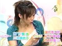 井上和香ちゃん 奇想天外06