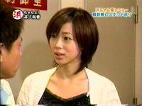 井上和香ちゃん ホットヨガ02