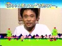 井上和香ちゃん ホットヨガ06