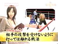 井上和香ちゃん 格闘王MC 03