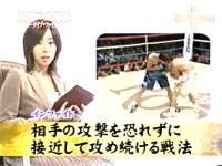井上和香ちゃん 格闘王MC 04