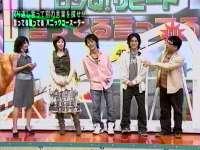 井上和香ちゃん ロンQ SP01