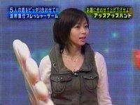 井上和香ちゃん ロンQ SP05
