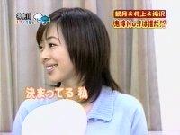 井上和香ちゃん 鬼嫁候補No.1-01