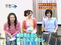 井上和香ちゃん 鬼嫁候補No.1-03