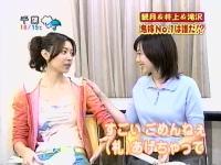 井上和香ちゃん 鬼嫁候補No.1-04