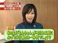井上和香ちゃん チャンネルロック02