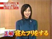 井上和香ちゃん チャンネルロック03