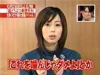 井上和香ちゃん チャンネルロック04