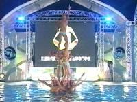 井上和香ちゃん ウォーターボーイズ大会09