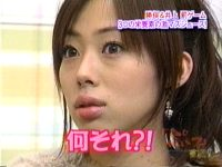 井上和香ちゃん ぷっすま02
