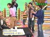 井上和香ちゃん 書道上達の秘訣02