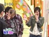 井上和香ちゃん ハプニング!03