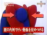 井上和香ちゃん 格闘王MC03