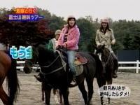 井上和香ちゃん もしも乗馬01