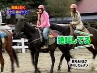 井上和香ちゃん もしも乗馬02