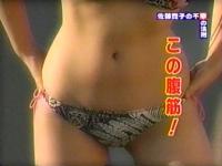 井上和香ちゃん 寛子の不幸の法則01