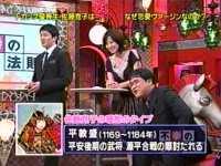 井上和香ちゃん 寛子の不幸の法則05