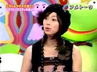 井上和香ちゃん アメトーク03