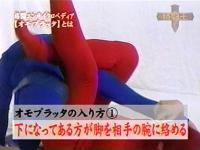 井上和香ちゃん 格闘王MC21