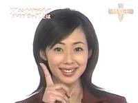 井上和香ちゃん 格闘王MC24