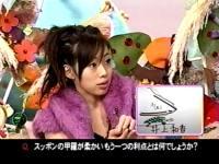 井上和香ちゃん 奇想天外03