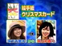 井上和香ちゃん 千里ちゃん絵手紙03