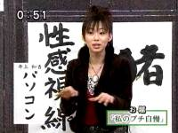 井上和香ちゃん 達筆王05
