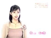井上和香ちゃん 格闘王SP 01