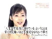 井上和香ちゃん 格闘王SP 03