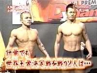井上和香ちゃん Dynamite!! 直前SP 03
