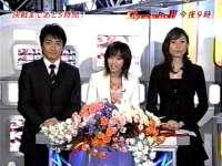 井上和香ちゃん Dynamite!! 直前SP 02
