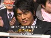 井上和香ちゃん Dynamite!! 04