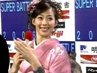 井上和香ちゃん スーパーバトル03