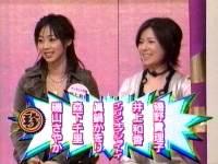 井上和香ちゃん プロ野球珍プレー01
