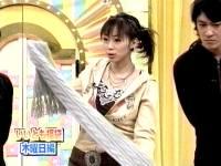 井上和香ちゃん 増刊号SP 03