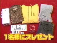 井上和香ちゃん 増刊号SP 04
