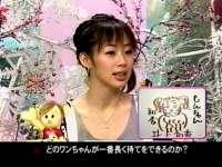 井上和香ちゃん もんちゃん03
