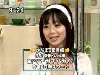 井上和香ちゃん はなまるカフェ03