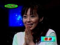 井上和香ちゃん フレンドパーク03