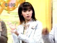 井上和香ちゃん 横綱 朝青龍01