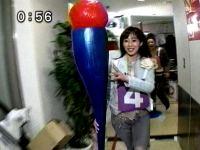 井上和香ちゃん 横綱 朝青龍05