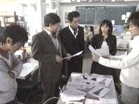 井上和香ちゃん ガチバカ03