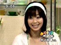 井上和香ちゃん はなまるカフェ04