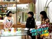 井上和香ちゃん はなまるカフェ02